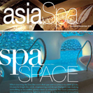 press_2011-11_Asia-Spa_spa-spaces_thumb
