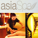 press_2012-12_Asia-Spa-China_thumb