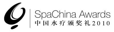 spachina-111